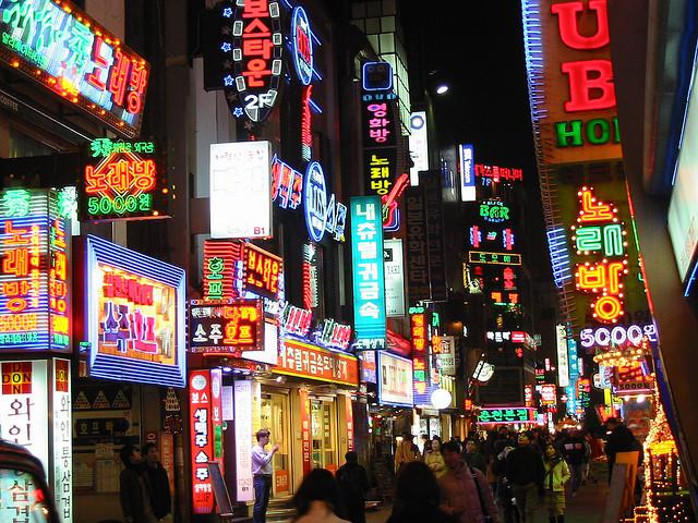 Korean street at night.